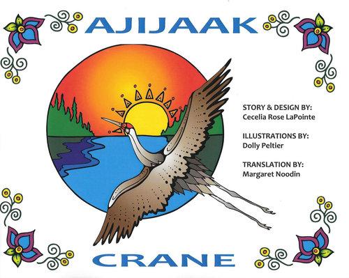 Ajijaak+Cover+Website
